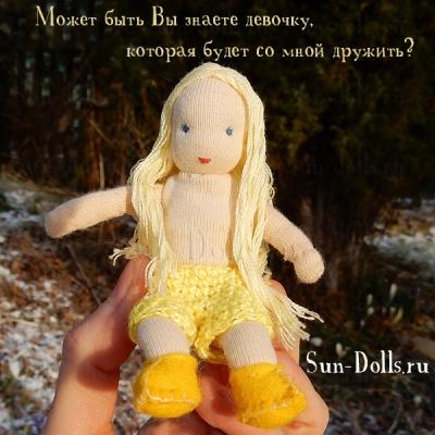 Куколка каркасная для одевания. Астрелия