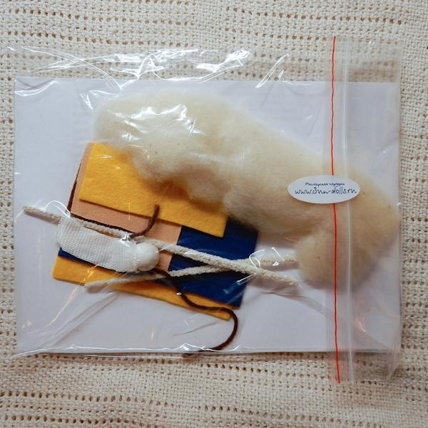 Набор для изготовления игрушки «Сентябрь»