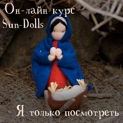 Набор  для изготовления игрушки «Дицентра великолепная»